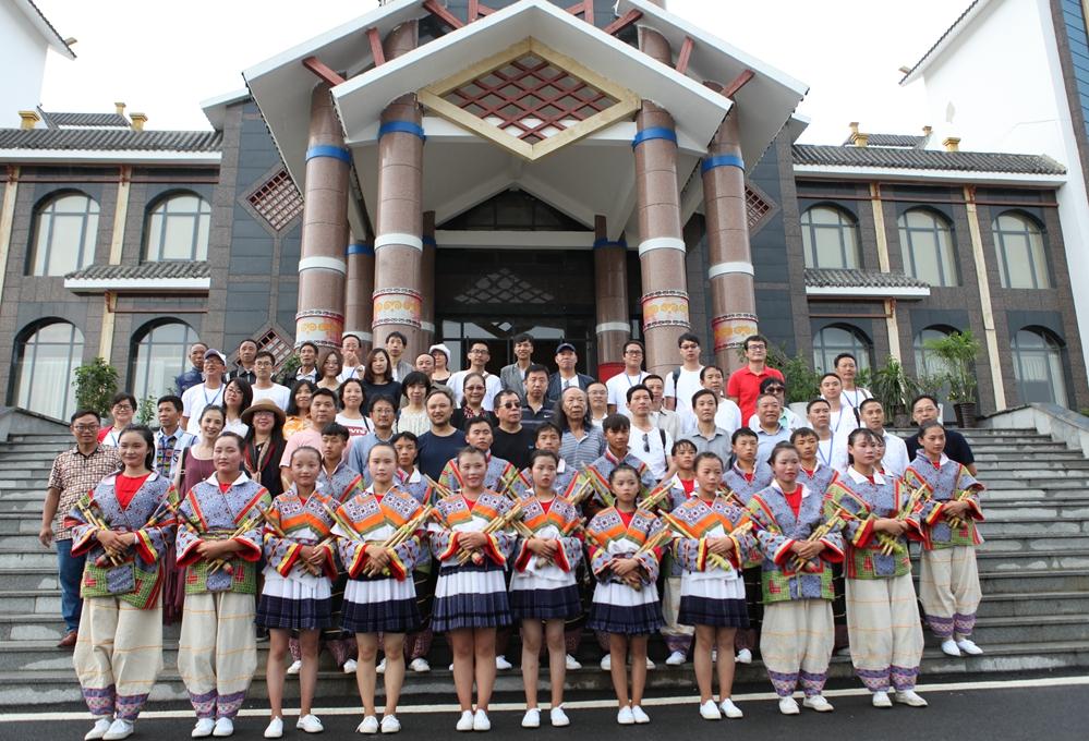 纳雍举办纪念改革开放40周年文学采风创作活动