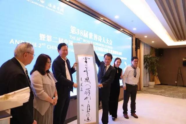 第38届世界诗人大会暨第二届中国·绥阳十二背后_国际诗歌文化旅游活动周闭幕
